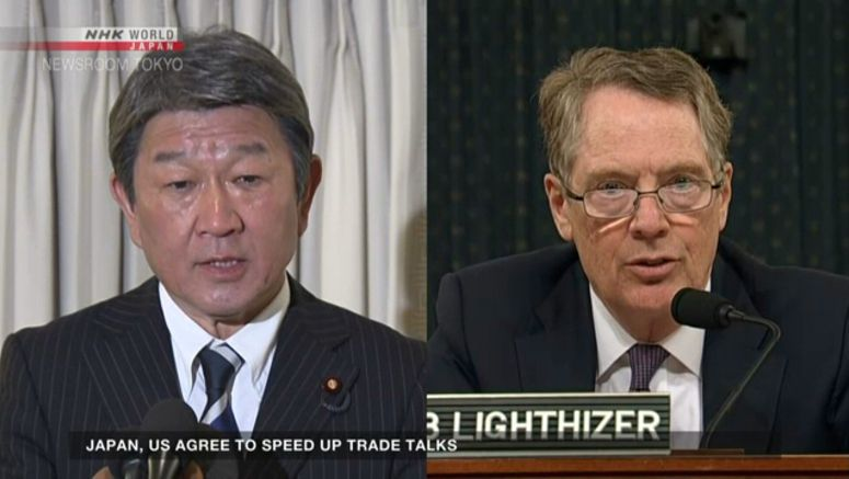 Motegi, Lighthizer agree to speed up trade talks