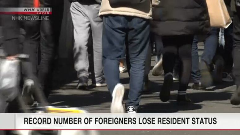 Record number of foreigners lose resident status