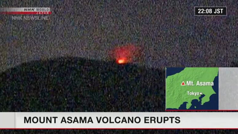 Continued caution urged after Mount Asama eruption