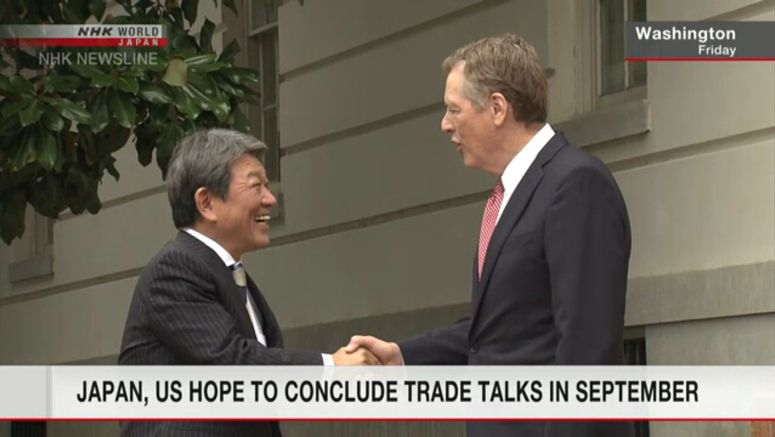 Japan, US hope to conclude talks in September