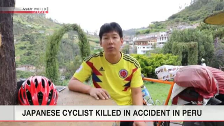 Japanese cyclist killed in accident in Peru
