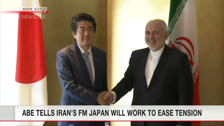 Abe, Zarif agree to arrange Japan-Iran summit