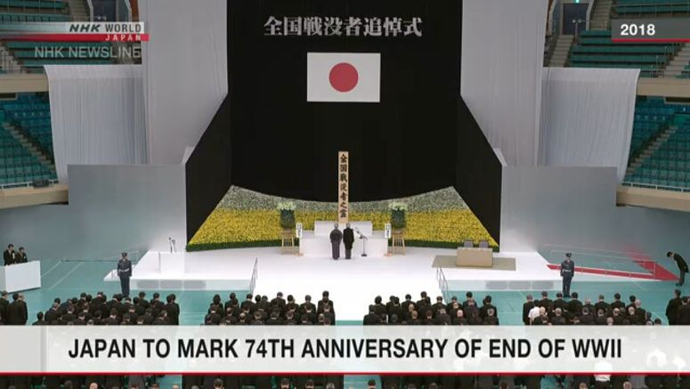 Japan marks 74 years since end of WWII