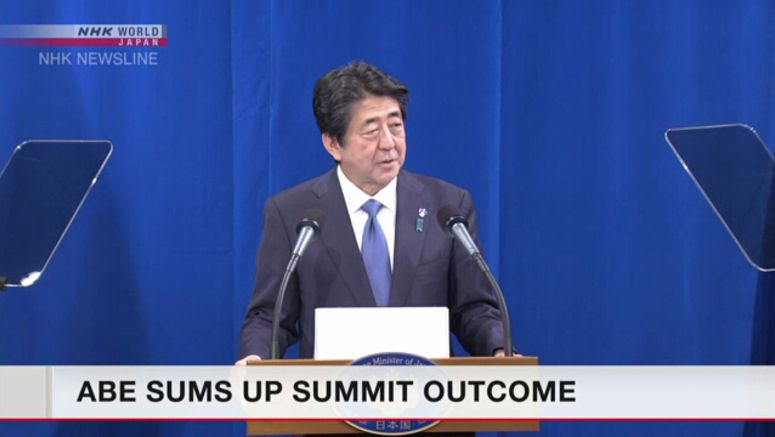 Abe says G7 leaders focused on global economy
