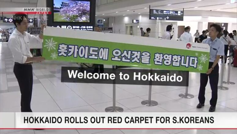 Hokkaido officials welcome S.Korean tourists