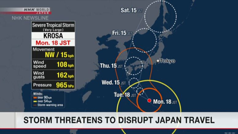 Krosa likely to near western Japan on Wednesday