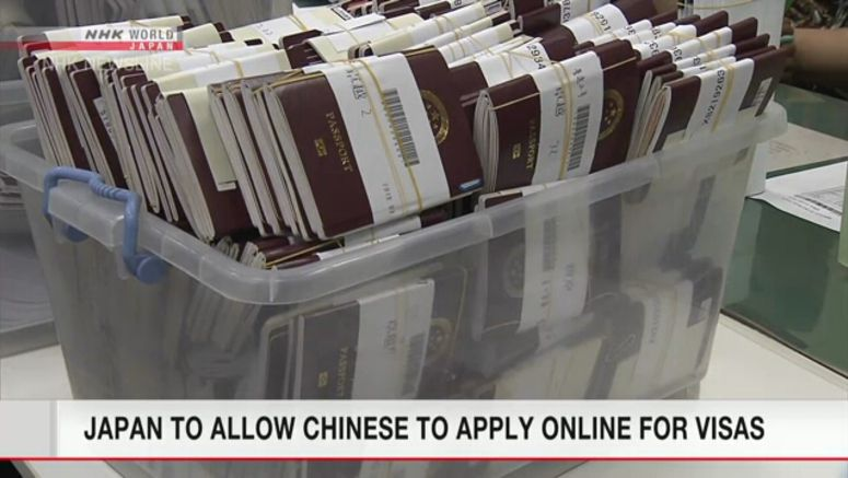 Online visa application to start for Chinese