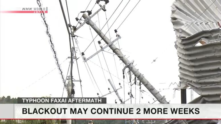 Power outage in Chiba Prefecture continues