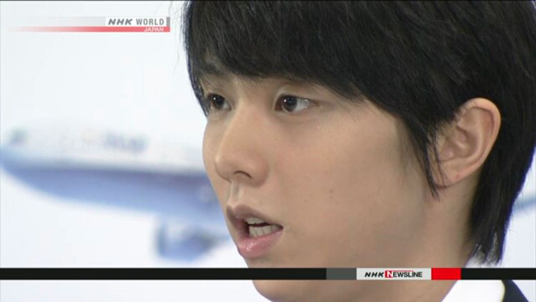 Hanyu wins first competition of season