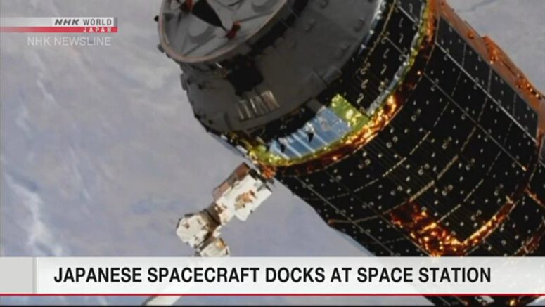 Cargo spacecraft docks at space station