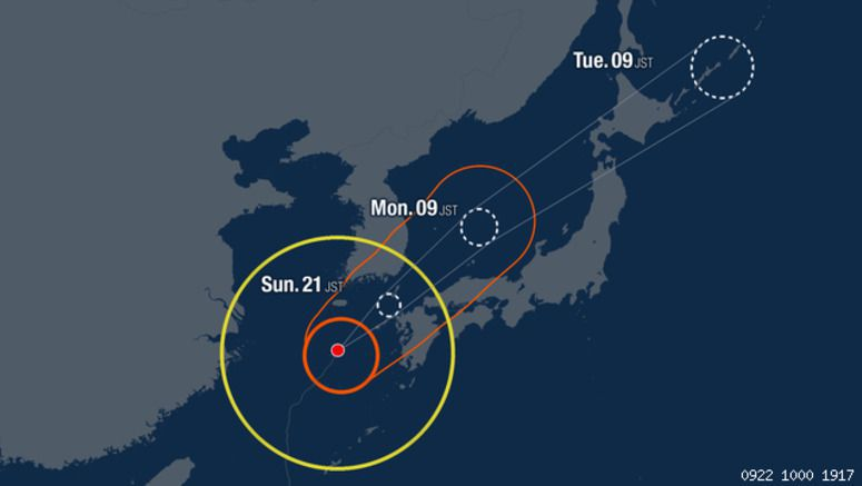 Tropical storm Tapah heading toward Kyushu