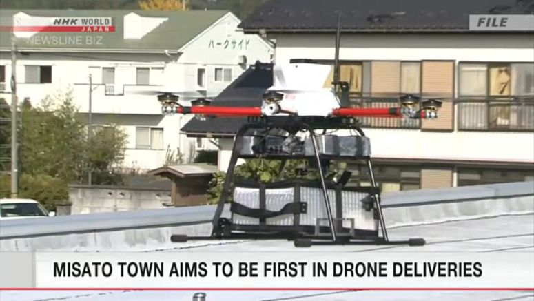 Misato town aims to be first in drone deliveries