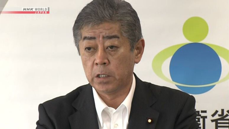 Japan defense chief reacts to projectile firing