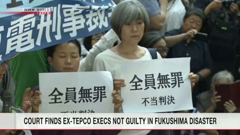 Court finds former TEPCO execs not guilty