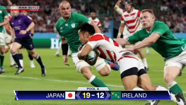 Japan defeat Ireland in Rugby World Cup