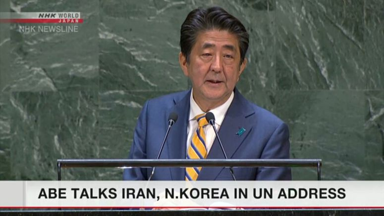 Abe talks Iran, N.Korea in UN address