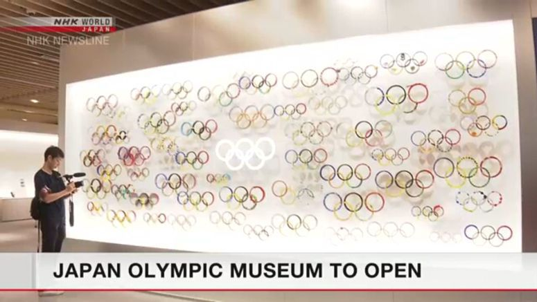 Japan Olympic Museum shown to media