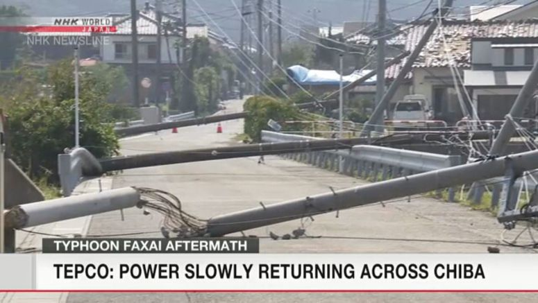 TEPCO: Power gradually returning in Chiba Pref.