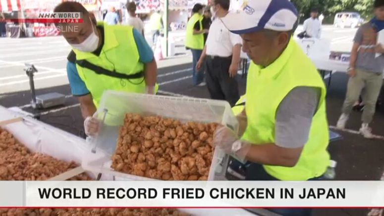 Japanese city sets new fried chicken record