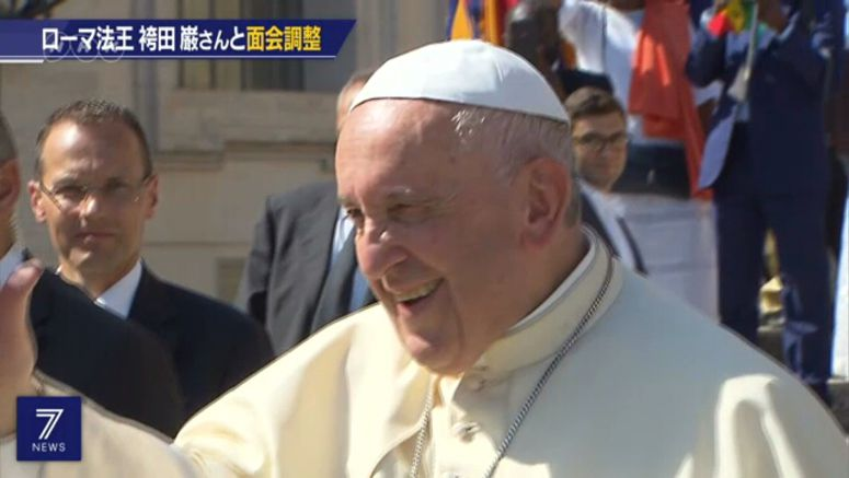 Pope may meet ex-death row inmate in Japan