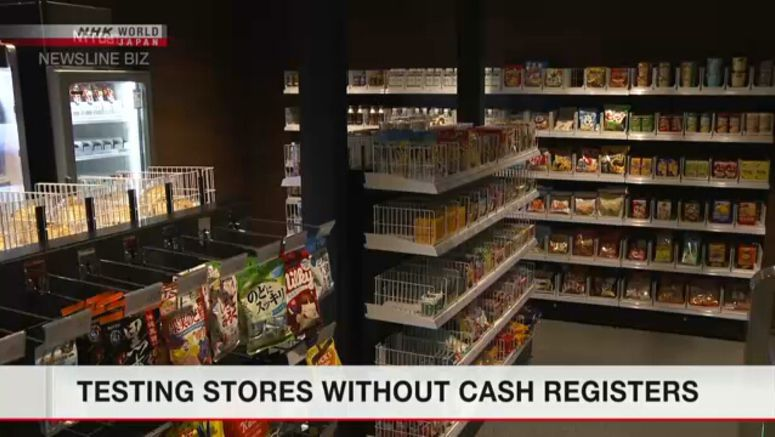Testing stores without cash registers