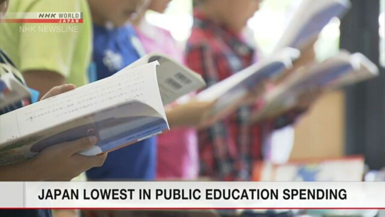 Japan comes last in public education spending