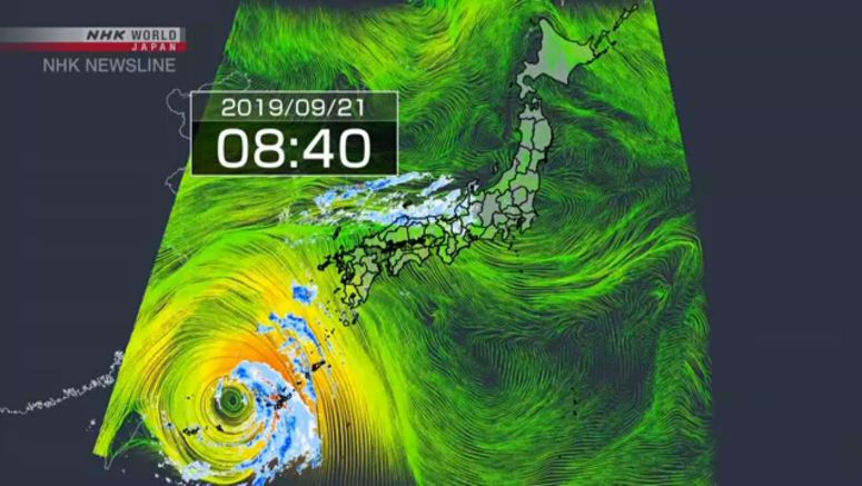 TyphoonTapah approaches close to Okinawa