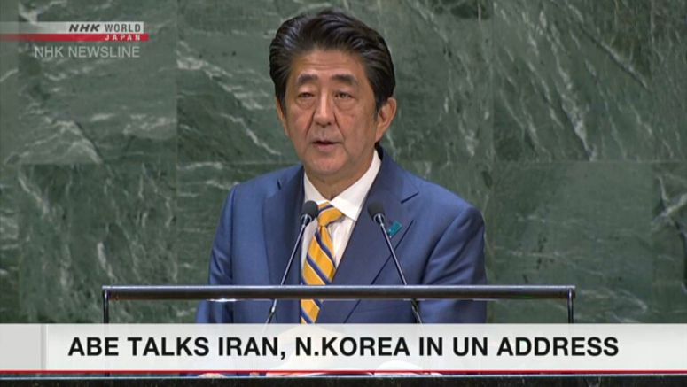 PM Abe talks Iran, N.Korea in UN address