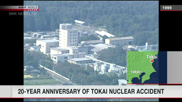 20 years since deadly Tokai nuclear accident