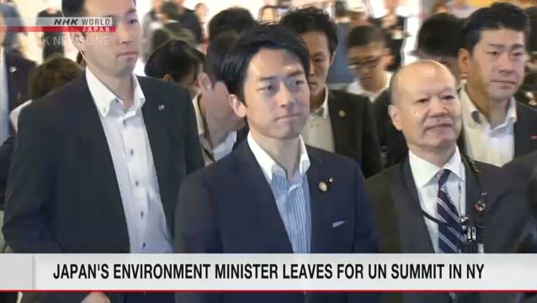 Koizumi on way to NY for UN climate action meeting