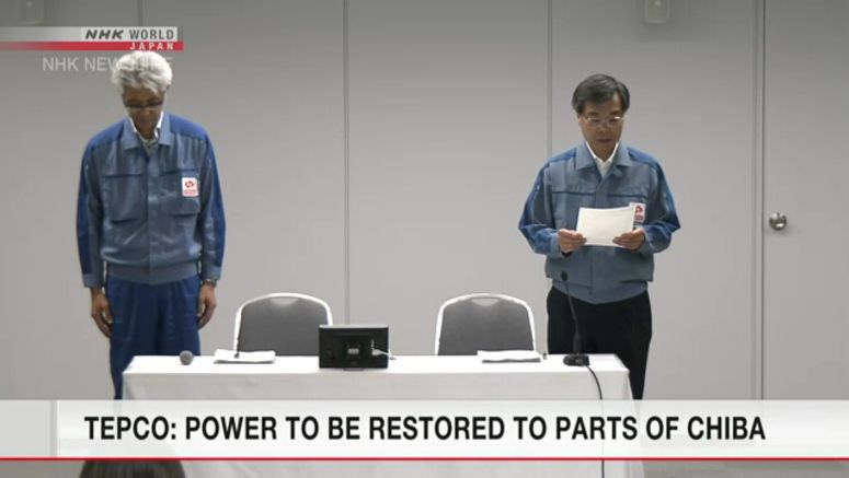 TEPCO: Chiba to have power restored on Thursday.