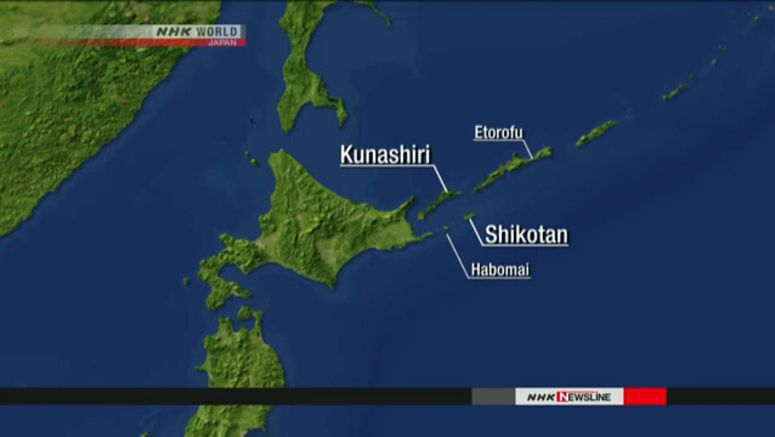 Japan plans test tour to Russian-held isles