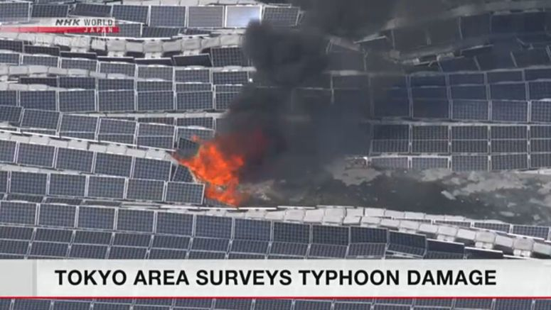 Fire breaks out at floating solar plant in Japan
