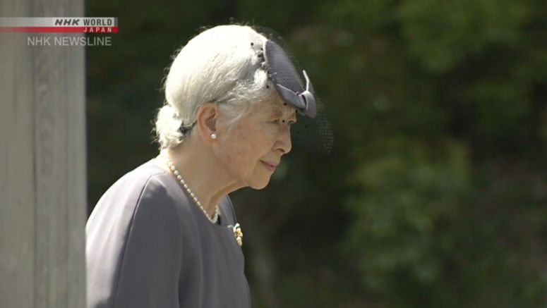 Empress Emerita to undergo surgery on Sunday