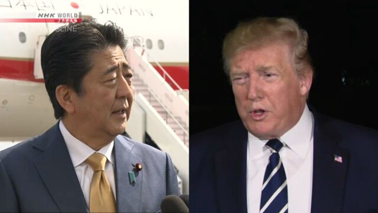 Abe, Trump sign trade deal in New York