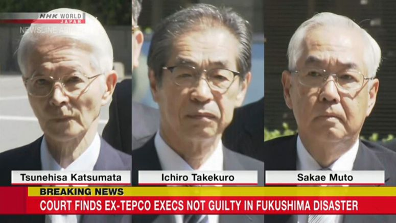 Court finds ex-TEPCO execs not guilty