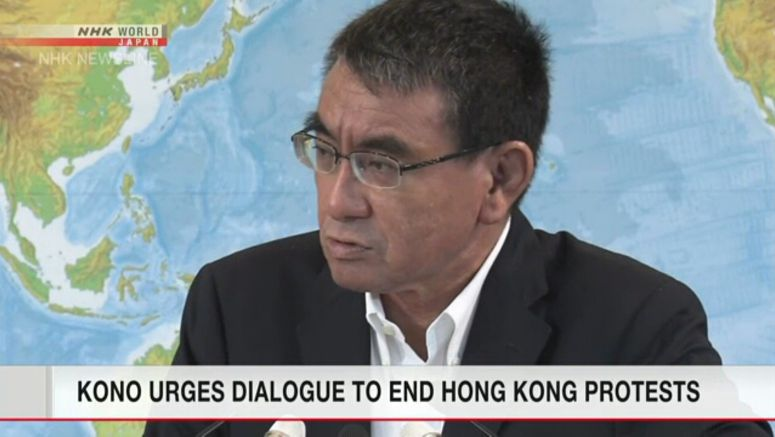 Kono urges dialogue to end Hong Kong protests