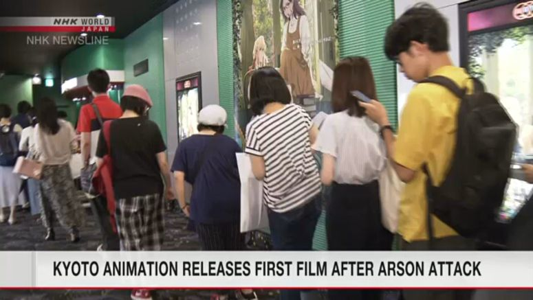Kyoto Animation releases first film after attack