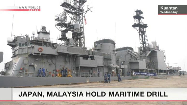 JMSDF destroyer joins Malaysian navy drill