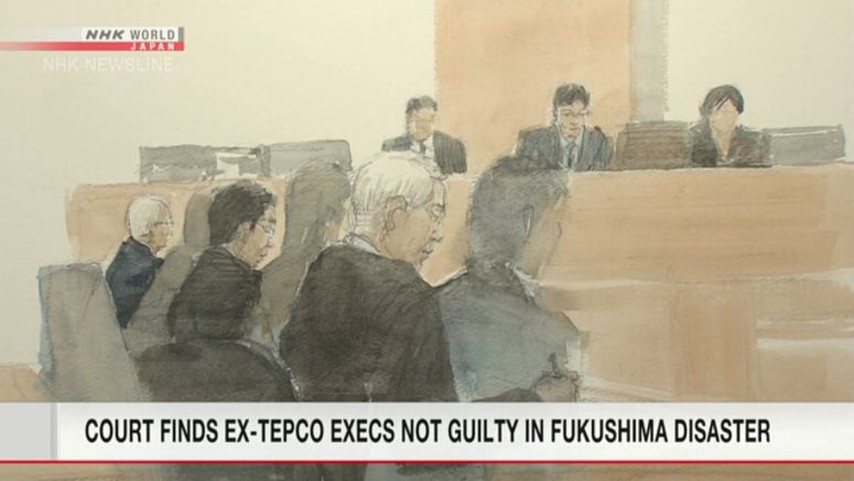 Former TEPCO execs found not guilty