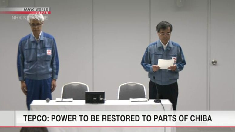 TEPCO aims to restore power to Chiba on Thursday