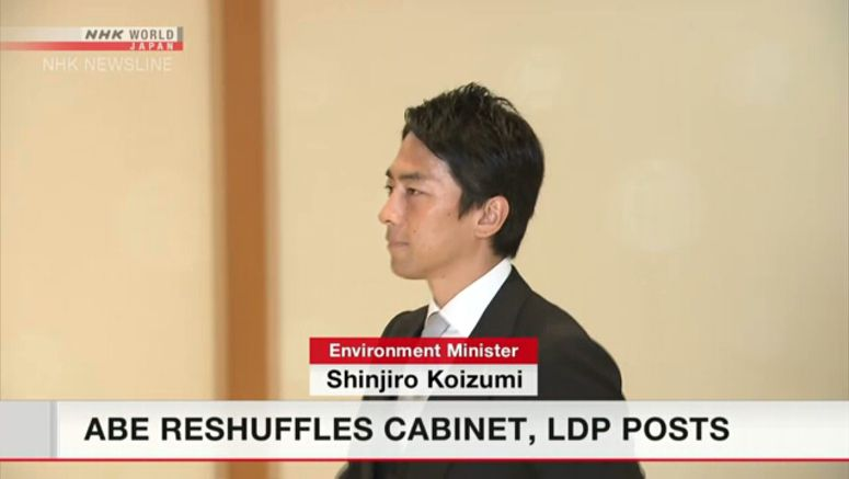 Japan's new environment minister speaks to media
