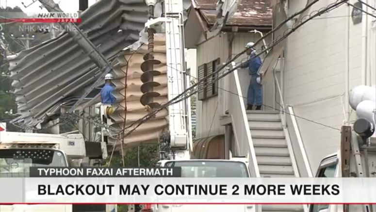 TEPCO: 2 more weeks to get power back to Chiba