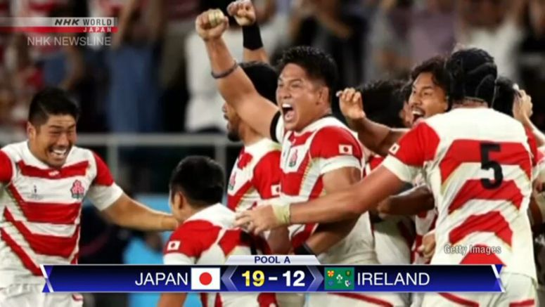 Japan's rugby squad rises to world No.8