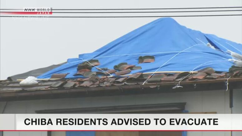 Chiba residents advised to evacuate