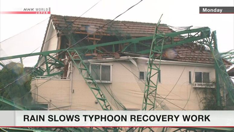 Heavy rain slows typhoon recovery work