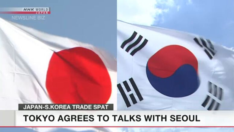 Tokyo will talk with Seoul on export controls