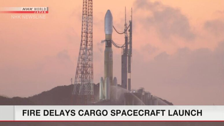 Cargo spacecraft launch postponed due to fire