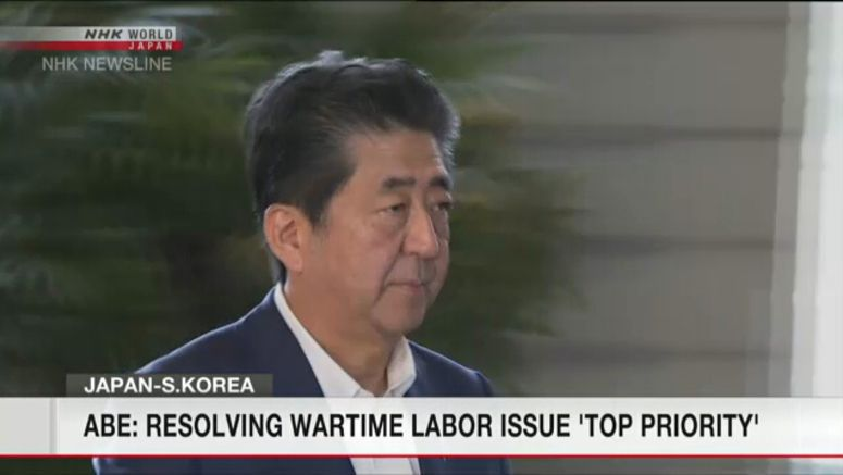 Abe: Priority is on solving wartime labor issue