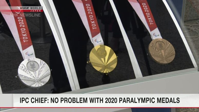 IPC chief: No problems with 2020 Paralympic medals